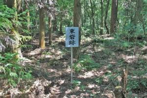 orisiroyama (41)