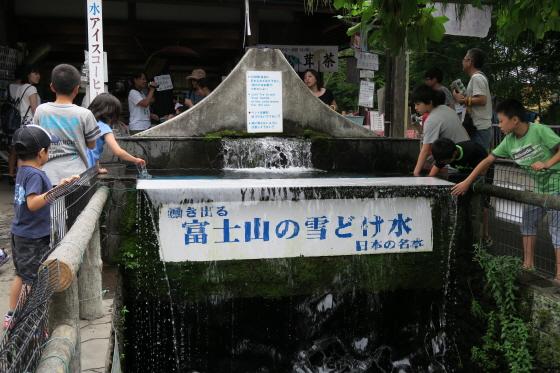 忍野八海7