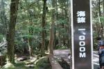 富岳風穴11