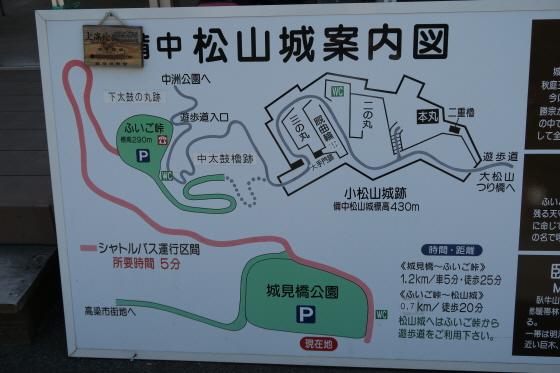 備中松山城1