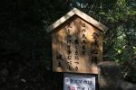備中松山城10
