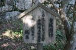 備中松山城12