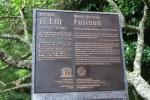 須山浅間神社2
