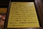 奇石博物館14