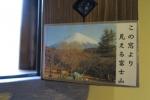 奇石博物館13
