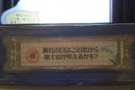 奇石博物館11