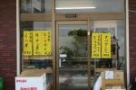 三島夏祭り2