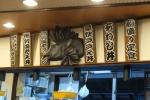 青木さざえ店1