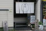 道の駅「音戯の郷」7