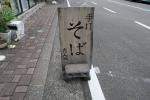 道の駅「音戯の郷」6