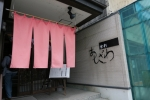道の駅「音戯の郷」10