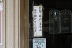 焼肉「千秋」10