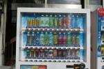 100円販売機1