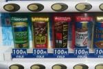 100円販売機2