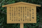 熱田神宮14