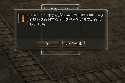 2016070902.jpg