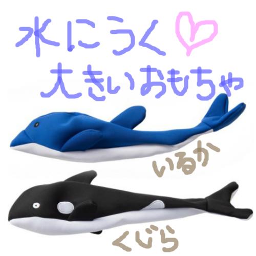 水に浮く詰め物なしの大きなおもちゃ1