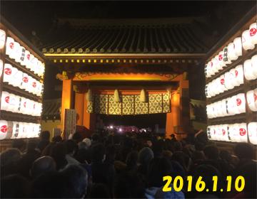 2016011001.jpg