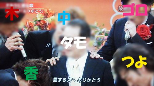 2016070803.jpg