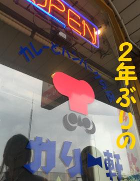 2016072907.jpg