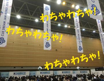 2016072919.jpg