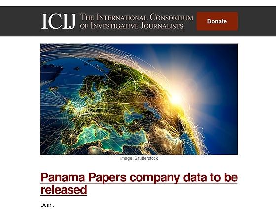 Panana-Papers_Coming_soon.jpg
