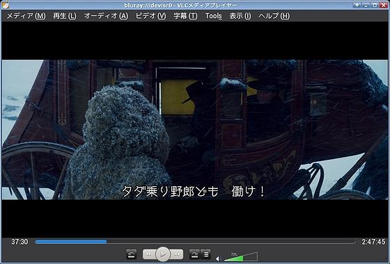 Playback-Blu-ray_VLC_Fedora24.jpg