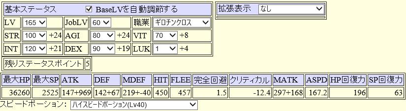 CS型ステ