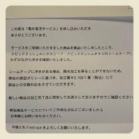 IMG_20160416_163909.jpg