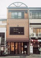 gionfuori1.jpg
