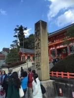 gionfuori2.jpg