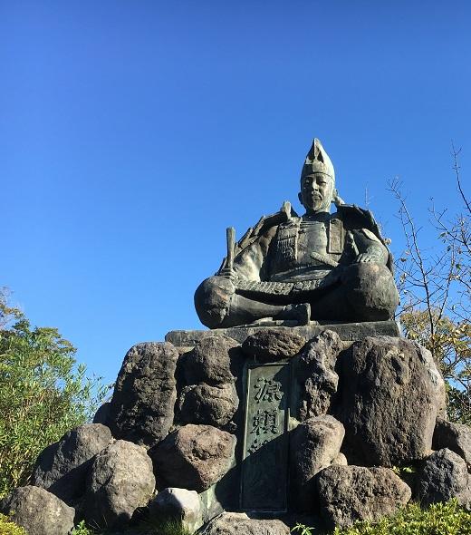 源氏山90