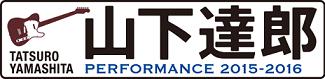 logo_live2015-16a.png