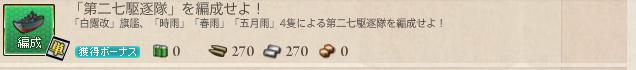 艦これ001