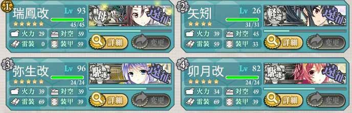 艦これ004