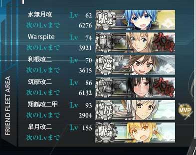 艦これ016