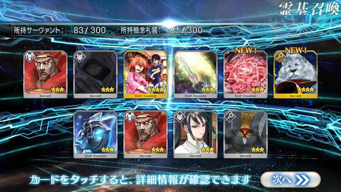 S__16547843.jpg