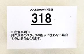 blog3581.jpg