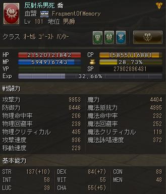 20160612-04.jpg