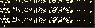 LinC0411.jpg