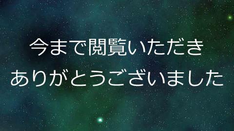 20160615_374ee265_R.jpg
