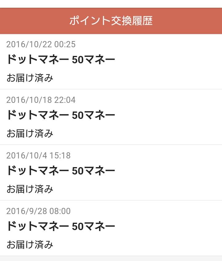 20161022003107d06.jpg