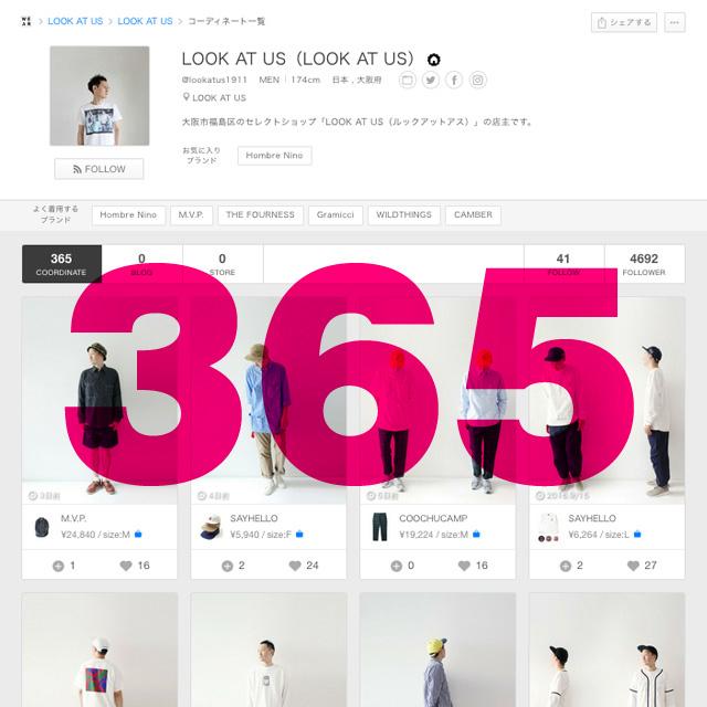 wear_lookatus_365_img01.jpg