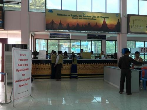 08112016bagan-airport03.jpg