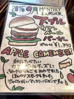 photo1_20160921104747164.jpg