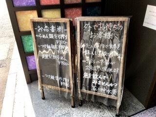 photo4_20160724214702fc6.jpg