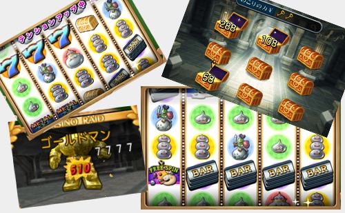 カジノ三昧
