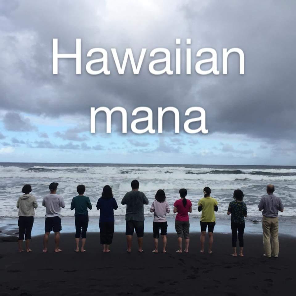 ハワイ島ツアーにて