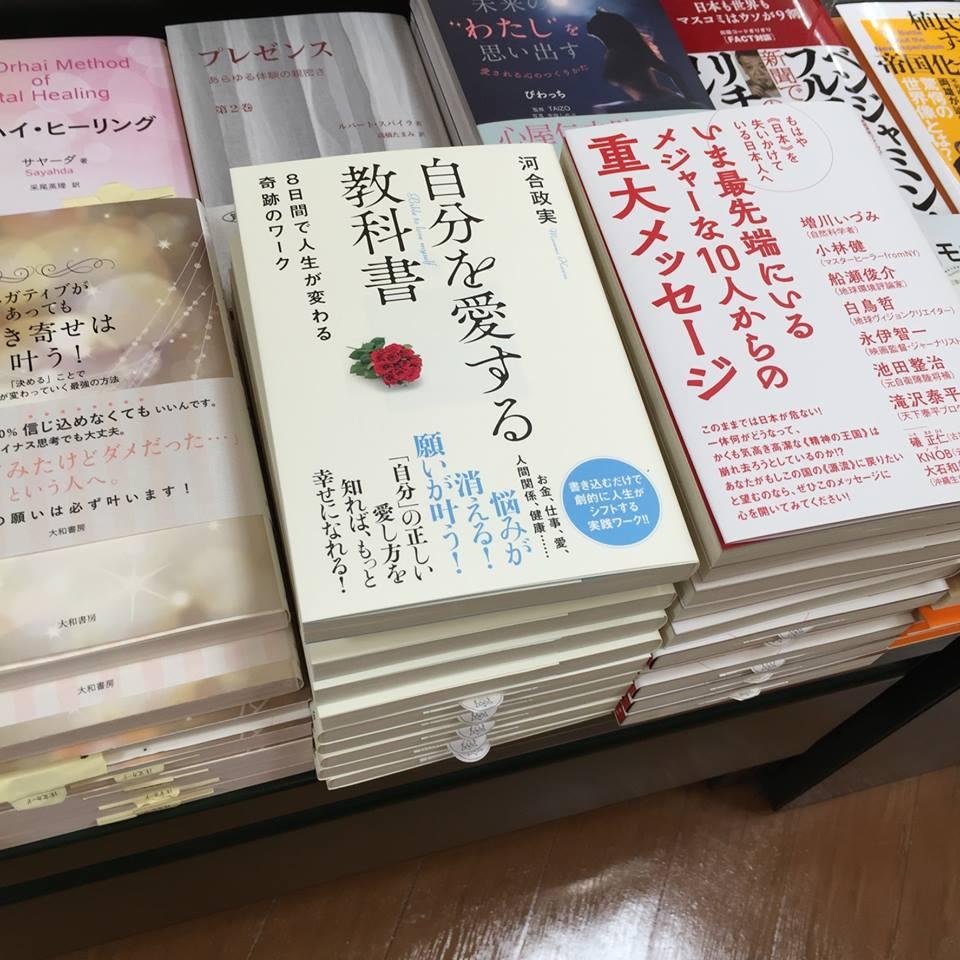 書店教科書