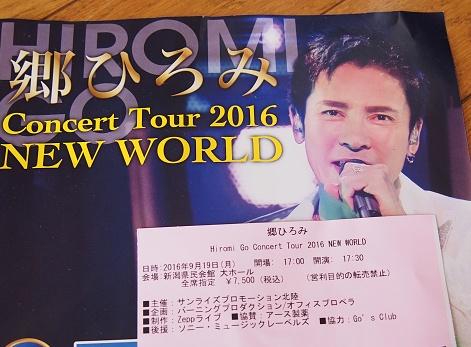 hiromi_20160923214928e66.jpg